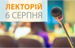 """""""Паливний"""" акциз: аналіз законодавчих новацій в дії"""